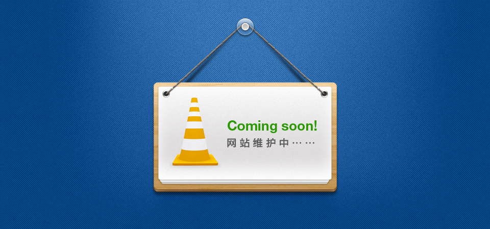 fun88体育官网_乐天堂fun88体育投注_FUN88体育门户站正在建设中